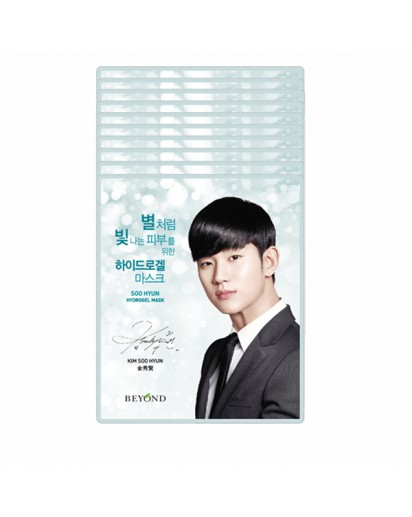[Beyond] Hydrogel Mask for Your Skin Shining Like A Star  (10sheets)