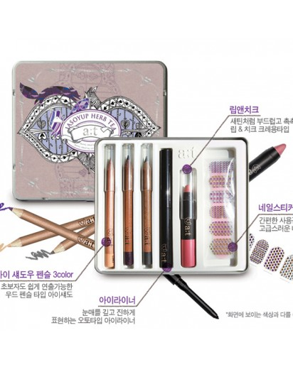 [atfox] Makeup Designer Kit -Jasoyup Tea