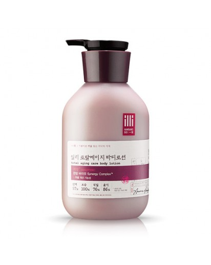 [illi] Total Age Body Lotion