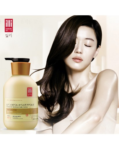 [illi] Intensive Moisture Body Lotion