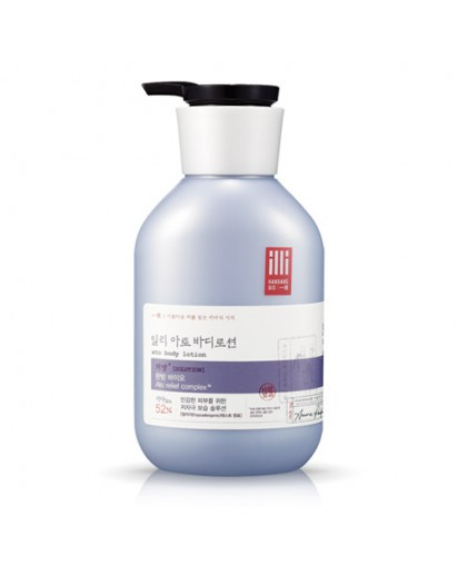 [illi] Ato Body Lotion