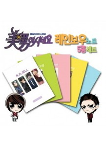 [You Are So Beautiful] Rainbow Note Set (5pcs)