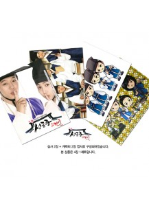 [JYJ] Sungkyunkwan Scandal - Postcard Set (4pcs)