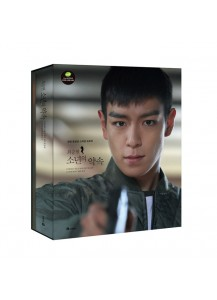 [BIGBANG] - [TOP] [The commitment] Special Photo Book