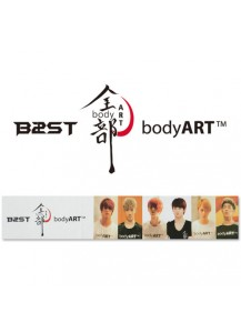 BEAST - Body Art Slogan [Official MD Goods]