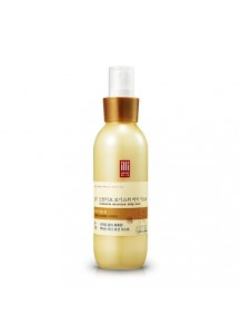 [illi] Intensive Moisture Body Lotion Mist