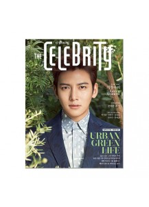 The Celebrity - April issue (2015) Ji Chang-wook (Advance Order)