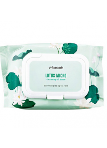 Lotus Micro Cleansing Oil Tissue [Mamonde]